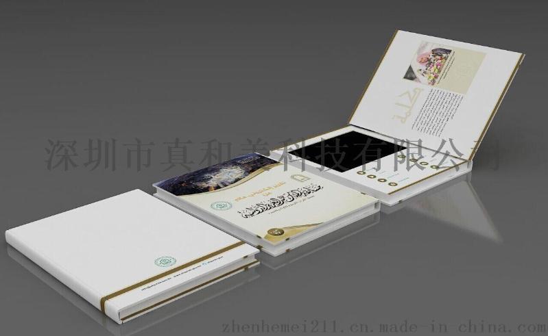 供應高檔精美7寸硬紙板視頻賀卡,LCD電子賀卡,可按照客戶需求定製