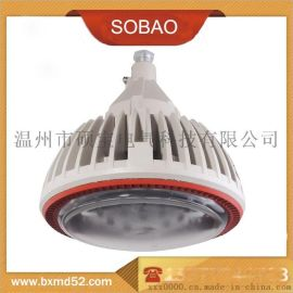 BZD118防爆免维护LED灯 80W低碳节能照明灯30W/40W/50W/60w