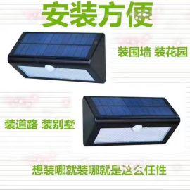 LED太阳能人体感应壁灯 太阳能路灯 太阳能庭院灯 户外灯 套料
