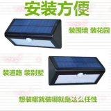 LED太陽能人體感應壁燈 太陽能路燈 太陽能庭院燈 戶外燈 套料