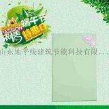 華陰市隧道板丨隧道板優質供應商