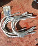 厂家直销Z7型管卡 U型卡子 西安弹簧支吊架、弯头管件、补偿器、人孔、风门、过滤器、可调缩孔等电厂附件
