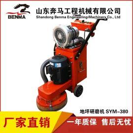 地坪研磨机专业生产厂家去除旧环氧打磨机混凝土打磨机