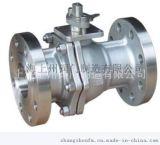 高溫高壓球閥  上海專業生產供應廠家