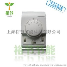 霍尼韦尔 T6375B1153 风机盘管温控器温控开关面板