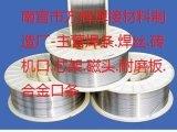 ER316T-1不锈钢药芯焊丝