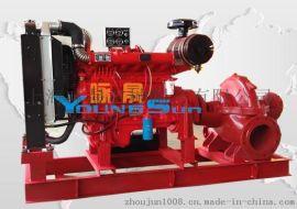 单级双吸中开离心泵 柴油水泵