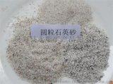 河北石家庄石英砂滤料生产厂家,石英砂滤料批发价格