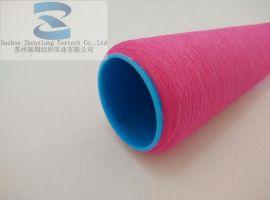 40S2涤纶缝纫线双股