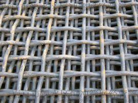 南京特价直供不锈钢304筛网 钢丝轧花网 采石场振动筛网 品质保证