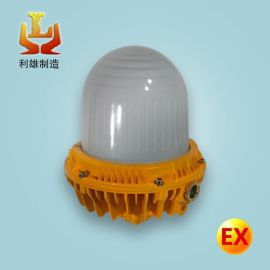 LED防爆吊顶灯GCD8870防爆吸顶灯60W防爆泛光灯