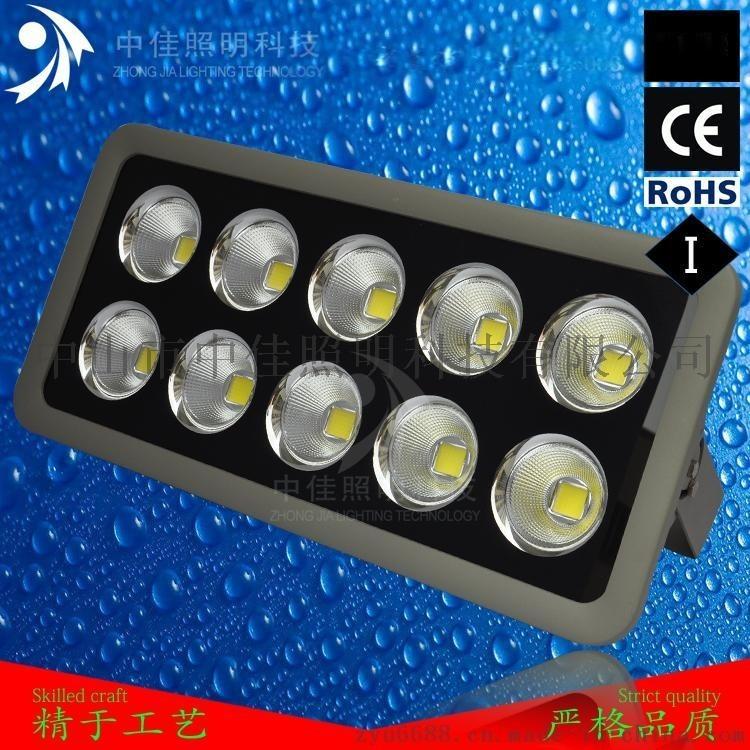 LED投光灯300W,压铸投光灯300W
