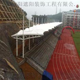 上海外国语学校看台雨棚、体育看台膜结构安装、膜结构看台款式齐全