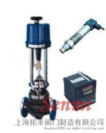 电动防爆压力控制阀, 电动蒸汽压力调节阀