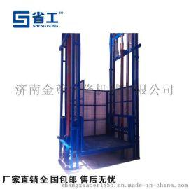 货梯,固定升降货梯,导轨式升降货梯
