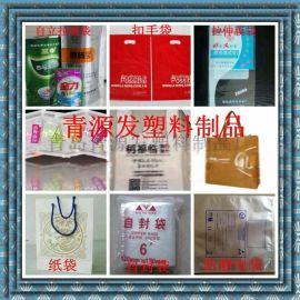 青岛防静电袋生产厂家
