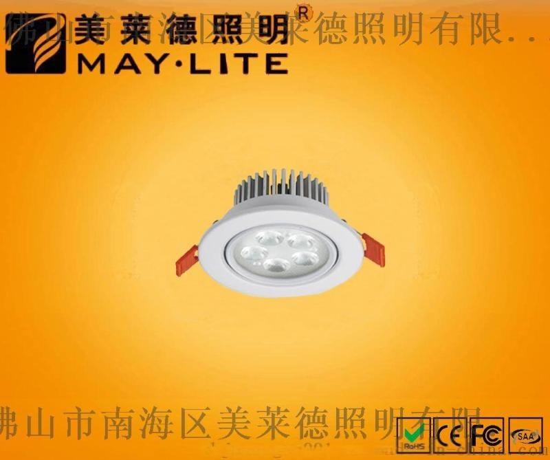 LED活動式天花射燈        ML-L802-5