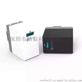 高通QC3.0快充单口USB充电器 手机快充充电器