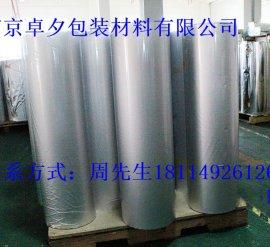 设备包装抽真空铝箔复合膜铝箔膜卷材机械防潮包装铝箔真空膜铝箔真空袋