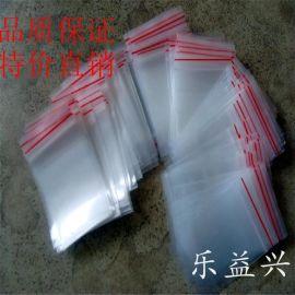 PE透明塑料袋 加厚密实袋 通用包装自封袋 食品保鲜包装袋批发