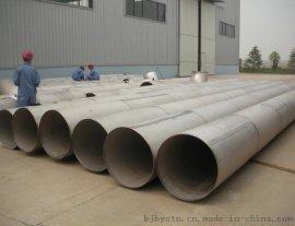 供应钛及钛合金管道、钛焊管、钛管道