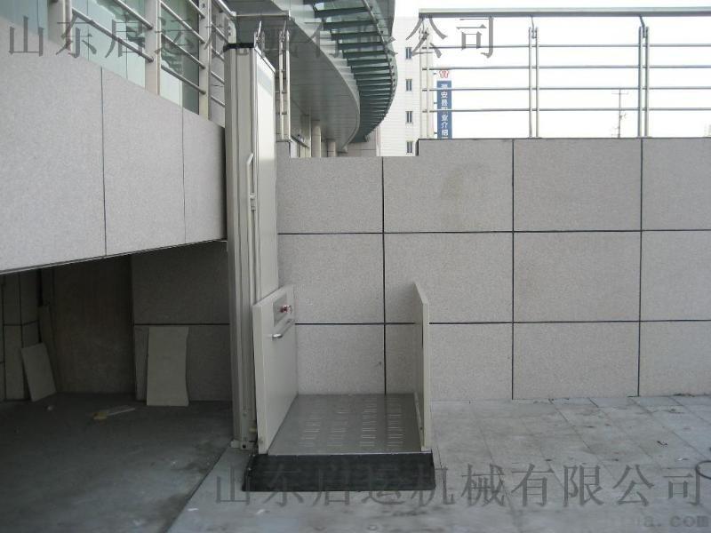 陕西省残疾人家庭加装无障碍升降平台轮椅电梯
