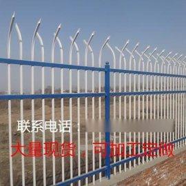 重庆锌钢护栏厂现货直销锌钢栏杆 锌钢围栏 锌钢草坪护栏 锌钢阳台栏杆 锌钢道路护栏