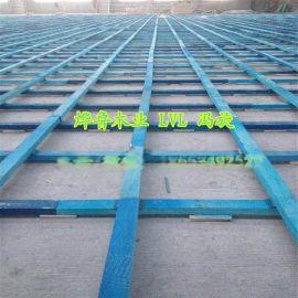 LVL胶合板厂家 松木木龙骨 免熏蒸包装材