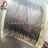 上海盛狄供应BAl13-3铝白铜圆棒