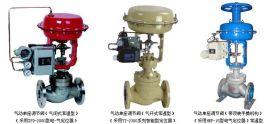 潍坊气动卡盘卫生球Z644生产基地供热流量计调节控制多少钱