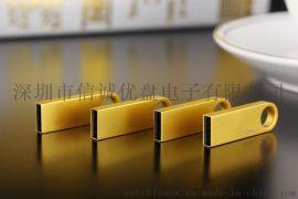 金色超薄USB 个性化礼品 创意随身碟 U盘批发商 信诚优盘 记忆棒