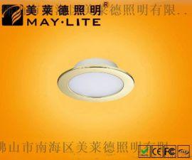 SMD贴片嵌入式筒灯      ML-T042