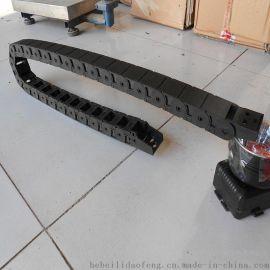 15型工程塑料拖链系列(机床附件生产厂家)