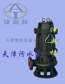 耦合式350WQ污水潜水泵380V