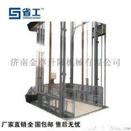 货梯,载货升降货梯,货梯升降平台