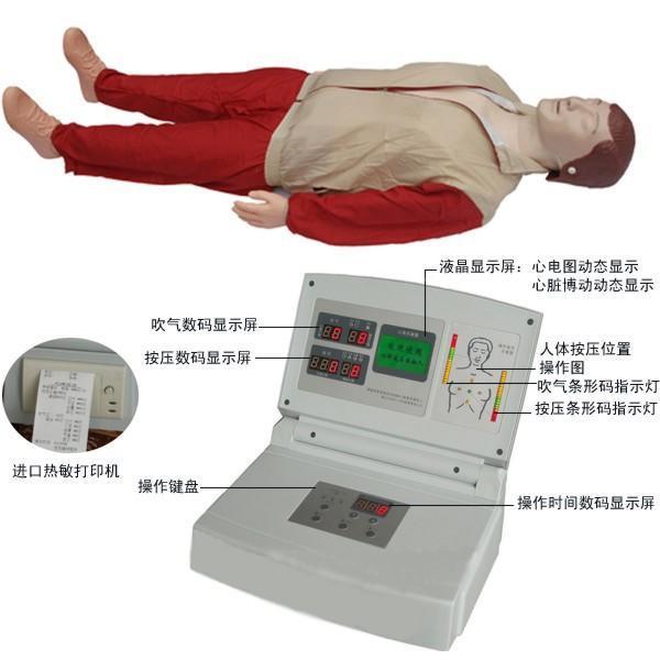电力急救培训模拟人(BZ-CPR580)