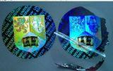 防伪标签找 深圳浩晨防伪 专业制作激光防伪标签 电码防伪标签
