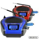 WAXIBA XB-2011U, 多功能插卡收音機XB-2011U