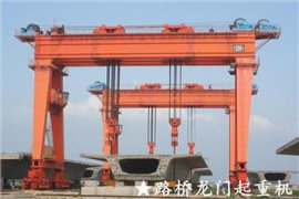 路桥龙门起重机行车欧式起重机行车天车行吊门吊龙门吊