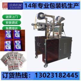 厂家直销复合膜药粉代餐食品粉剂包装机 小袋调味料蒸煮包包装机