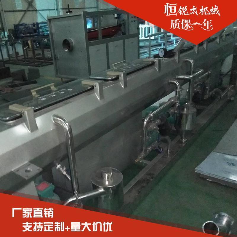 PET打包带管材生产线 pp全自动塑料成型生产线