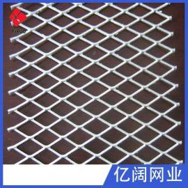 拉伸冲压钢板网菱形网 装饰装修抹墙网 坚固美观音箱喇叭防护网
