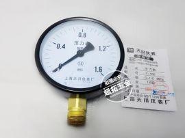 上海天川压力表 Y-100普通弹簧式压力表 水压表指针式气压表
