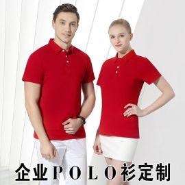 POLO衫夏季短袖工作服男女定制T恤衣服訂制刺繡