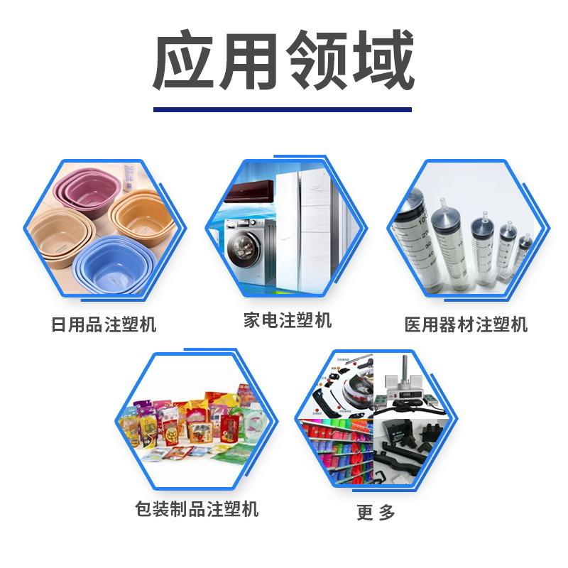 PET瓶胚注塑机瓶盖瓶胚注塑系统 SP200PET