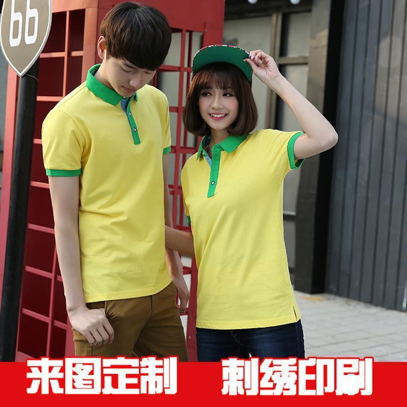 夏季中國電信工作服 短袖翻領T恤移動 電信天翼4G工裝POLO衫衣服