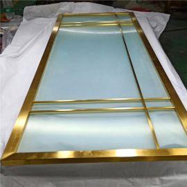 不鏽鋼浴室折屏屏風加工定制酒店會所高端鈦金花格屏風不鏽鋼中式