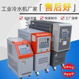 苏州导热油加热炉热压机成型控温器高温油温机
