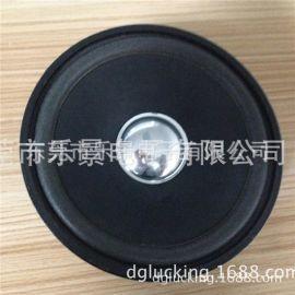 78mm 8欧2W 收录音机喇叭 环保 全音频 45磁