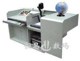 多媒体钢制讲台讲桌(HC-D2000)
